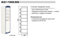 Стеллаж АС-190.50
